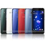 HTC U11 八核心5.5吋4G/64G水漾玻璃設計手機 LTE -附保護殼+送保貼