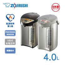 ZOJIRUSHI 象印 4L SuperVE 超級真空保溫熱水瓶