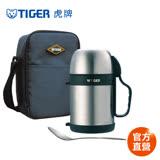 【TIGER虎牌】700cc不鏽鋼燜燒罐(MCW-P071)