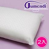 【Jumendi】舒適型平面乳膠枕-2入