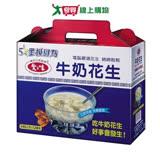 愛之味牛奶花生湯禮盒裝340g x12入