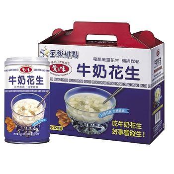 愛之味牛奶花生湯禮盒裝340G*12