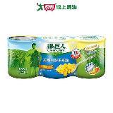 綠巨人 天然特甜玉米粒易開罐 (198g*3/組)