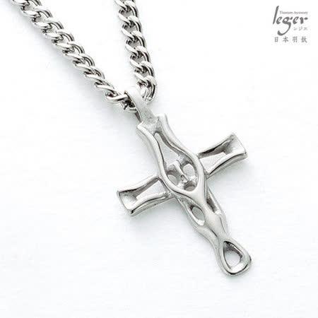 leger日本羽鈦《個性十字架》純鈦項鍊