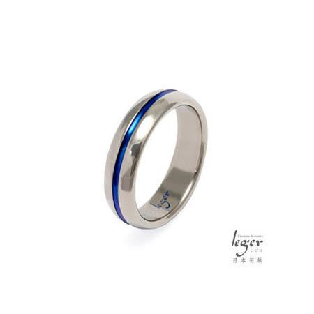 leger日本羽鈦《幸福圓藍鈦》純鈦戒指