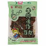 德昌牛肉滷條豆乾350g