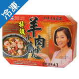 雅方小山羊羊肉爐-特級1400G/盒