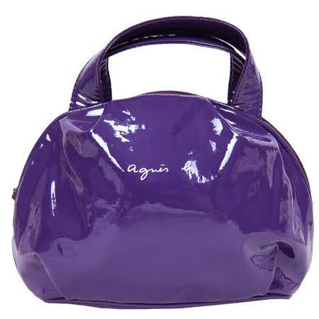 agnes b亮面軟皮小手提包_紫