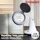 【Hamlet 哈姆雷特】1.8x/3D/100mm 書桌型護眼LED檯燈放大鏡【E062】