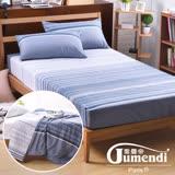喬曼帝Jumendi-藍調節奏  法式時尚加大天絲™萊賽爾纖維涼被床包組