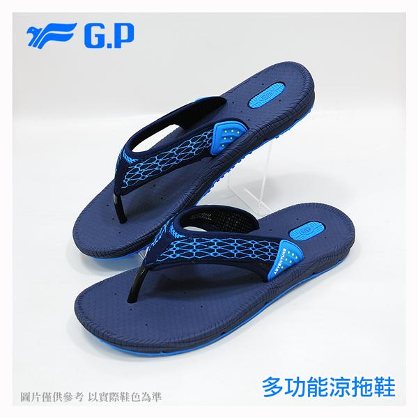 【G.P 男款時尚休閒夾腳拖鞋】G7504M-22 淺藍色 (SIZE:40-45 共二色)