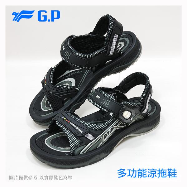 【G.P 中性時尚休閒氣墊涼鞋】G7672-10 黑色 (SIZE:37-43 共二色)