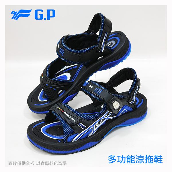 【G.P 中性時尚休閒氣墊涼鞋】G7672-23 寶藍色 (SIZE:37-43 共二色)