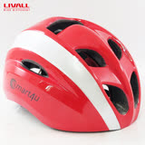 LIVALL Smart4u SH20智慧型自行車安全帽-紅白-藍芽音響/電話