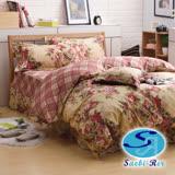 Saebi-Rer-古典玫情 台灣製活性柔絲絨雙人六件式床罩組