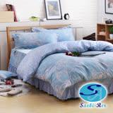 Saebi-Rer-尚雅風情 台灣製活性柔絲絨雙人六件式床罩組