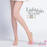 【BeautyFocus】台灣製超薄透絲褲襪-6200膚色