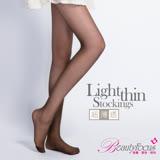 【BeautyFocus】台灣製超薄透絲褲襪-6200咖啡色