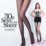 【BeautyFocus】台灣製30D全透明彈性絲褲襪-2450黑色