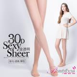 【BeautyFocus】台灣製30D全透明彈性絲褲襪-2450膚色