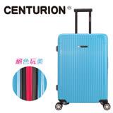 【CENTURION】美國百夫長26吋希臘藍x桃紅拉鍊 拉鍊箱/空姐箱(贈22吋顏色隨機)