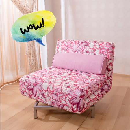 【ABOSS】日式櫻花單人沙發床