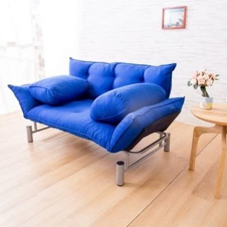 ABOSS 湛藍巴黎 多功能雙人沙發床