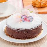 【樂活e棧】生日蛋糕造型蛋糕-古典巧克力蛋糕(6吋/顆,共1顆)