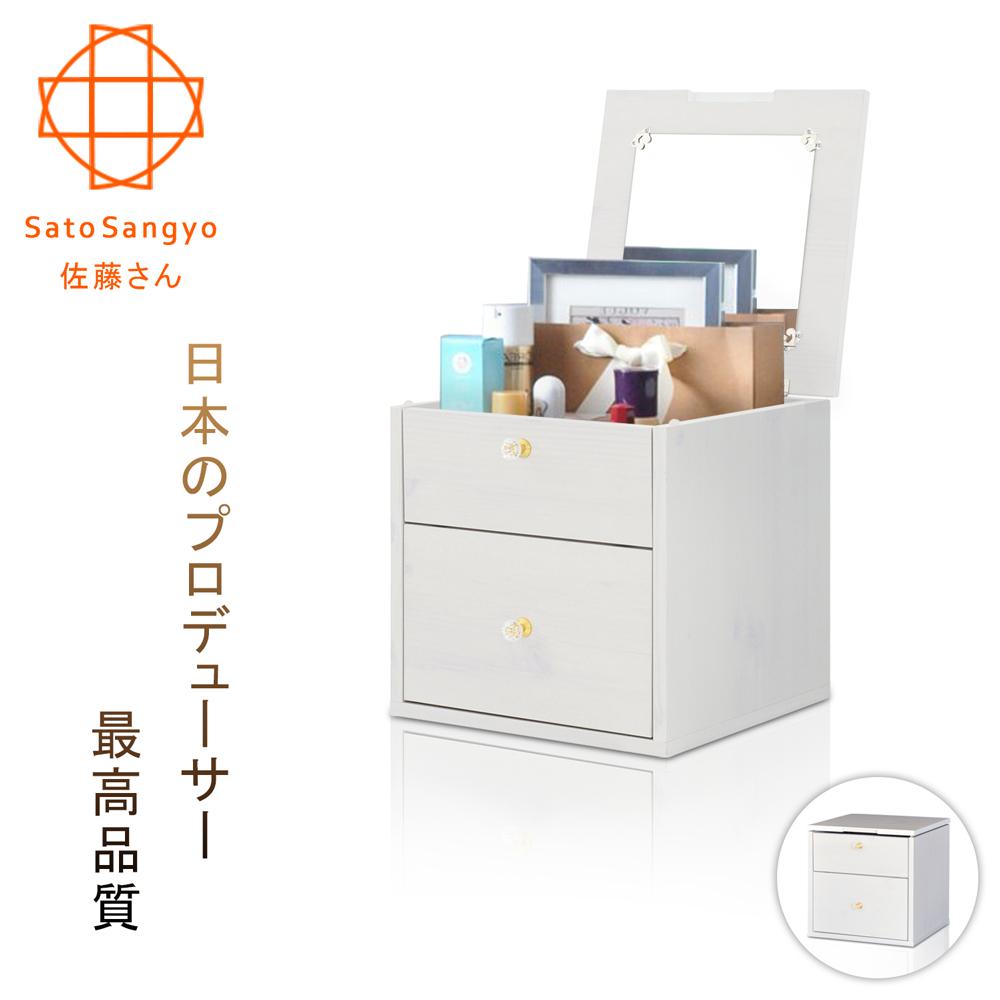 【Sato】Hako有故事的風格-掀蓋抽櫃(復古洗白木紋)