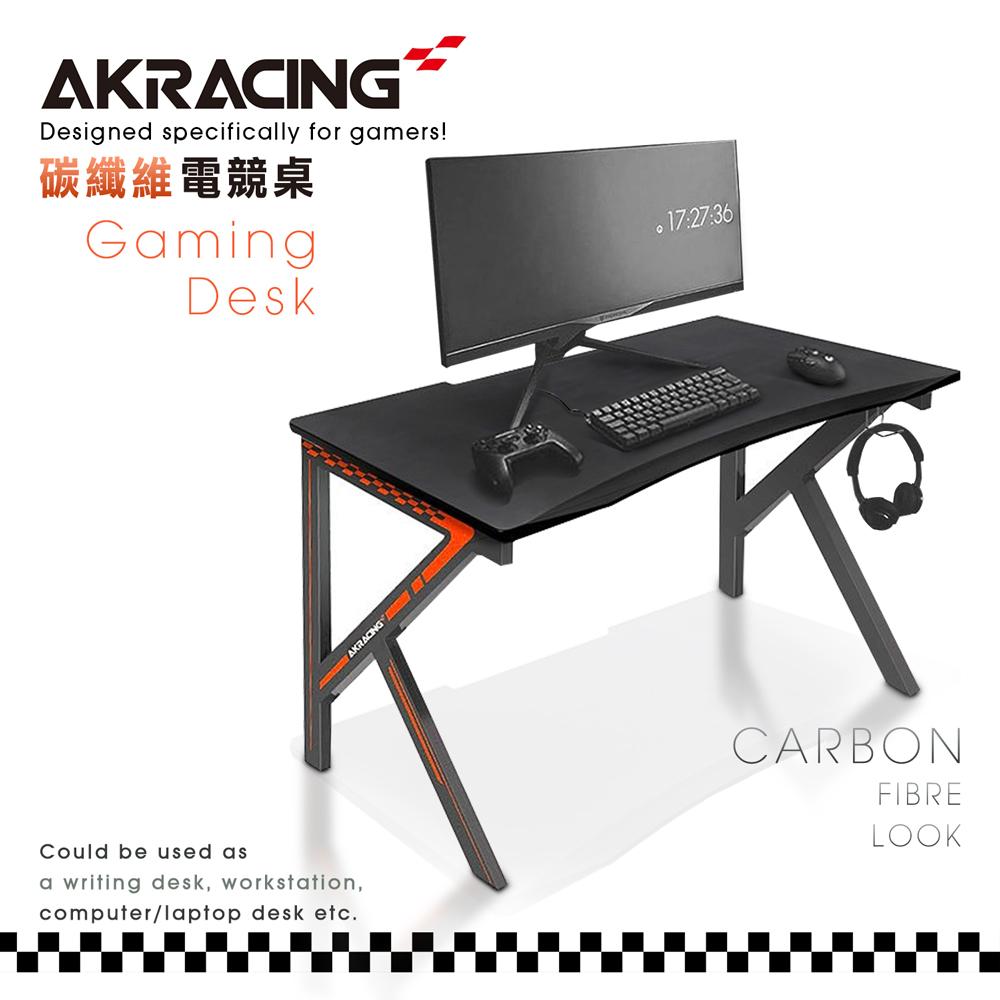 AKRACING超跑電競桌-GT626 CARBON