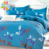 飾家《飄絮》頂級雙人活性絲柔棉四件式兩用被床罩組台灣製