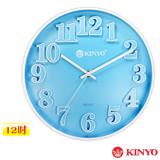 KINYO 繽紛時尚-12吋大數字立體造型靜音掛鐘