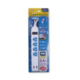 威電 一開四插USB延長線4尺 WT-3104U-4