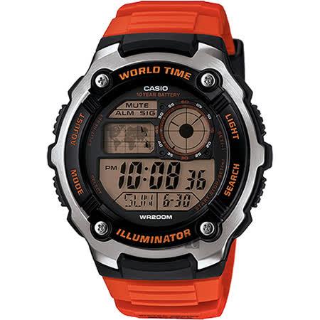 CASIO 卡西歐 10年電力世界時間手錶-橘 AE-2100W-4AVDF