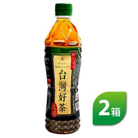 生活 台灣好茶 無糖極品翠玉48入