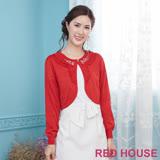 Red House 蕾赫斯-鑲鑽荷葉領針織外套(紅色)