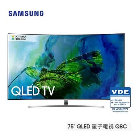 【SAMSUNG三星】 75吋 Q8C 4K 黃金曲面 Smart QLED 量子電視《QA75Q8CAMWXZW》全機保固二年