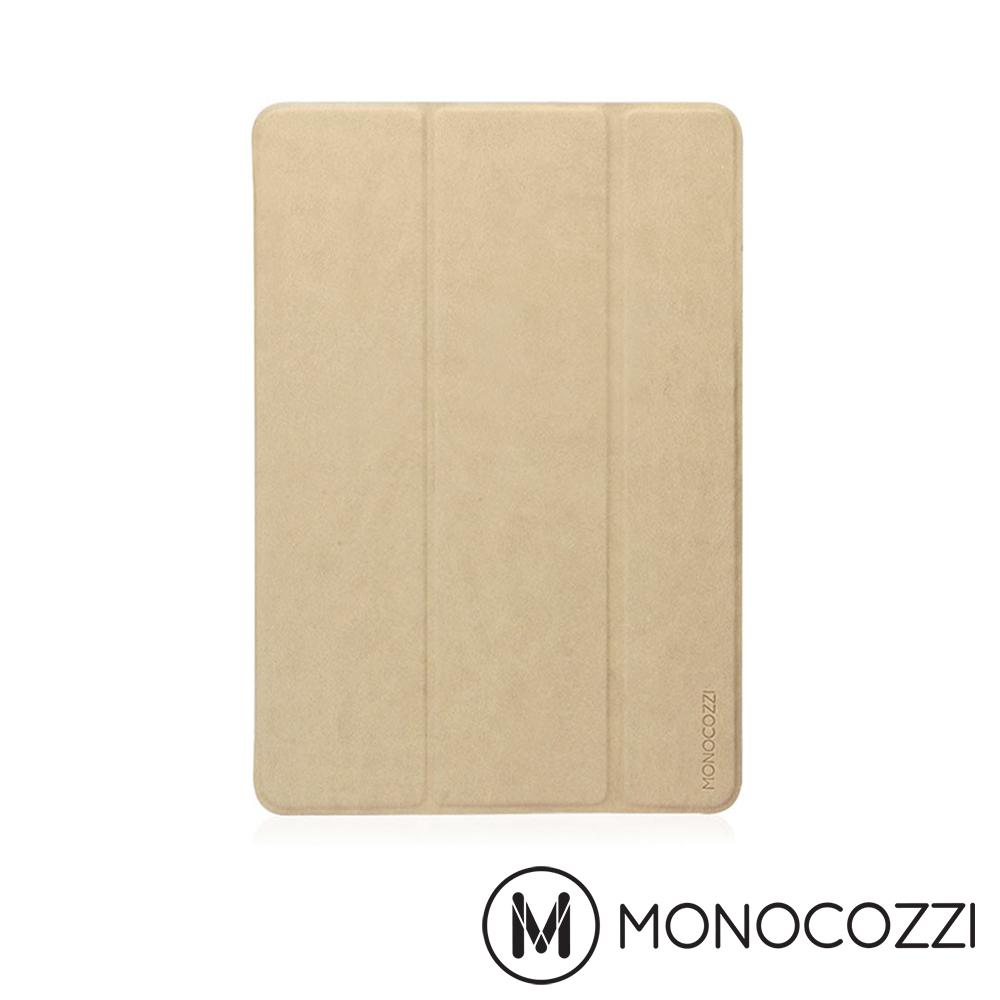 MONOCOZZI Lucid Foli iPad 多角度立架保護套  奶油淺褐  iPa
