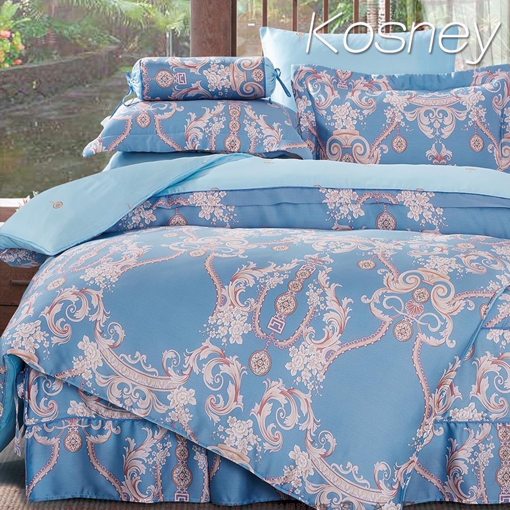 《KOSNEY  慕森》頂級加大60支100%天絲TENCEL八件式兩用被床罩組