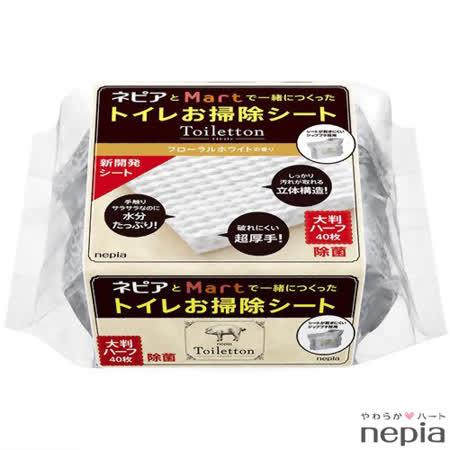 日本NEPIA  廁所用濕紙巾(花香)