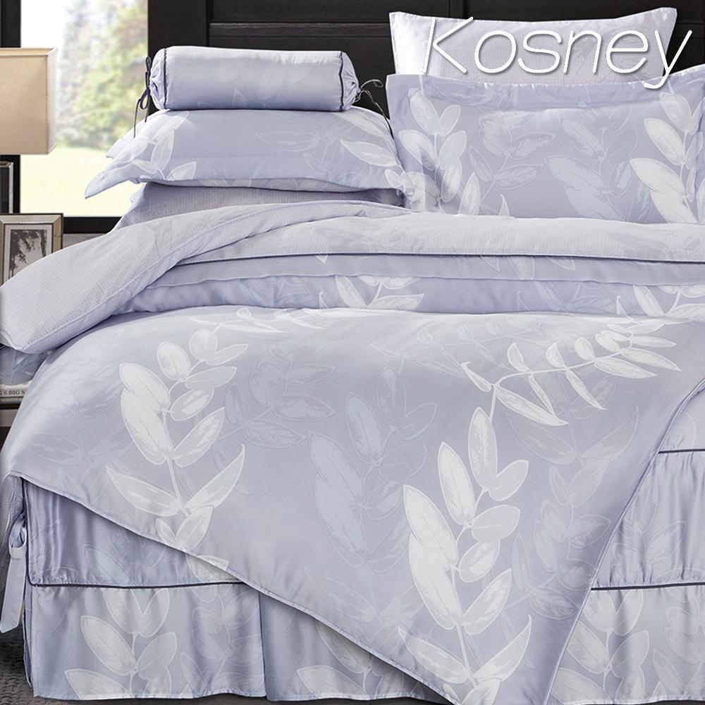 《KOSNEY 葉凡》頂級加大60支100%天絲TENCEL八件式兩用被床罩組