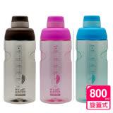 【犀利師】My Water隨行休閒運動水壺800ml