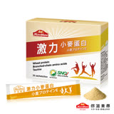 【Nutrimate你滋美得】激力小麥蛋白(30包/盒)