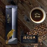 【Krone皇雀】城市經典義式綜合咖啡豆(454g)