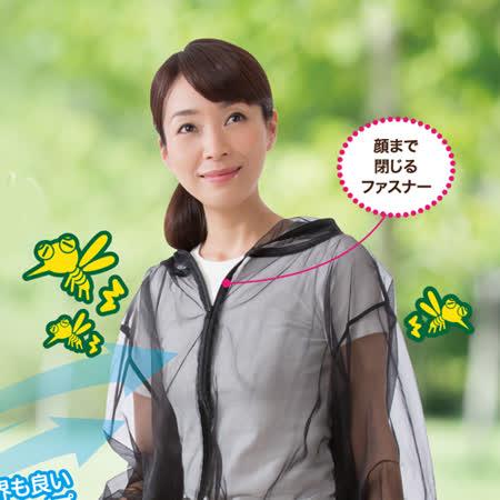 日本SUNFAMILY 涼快透氣防蚊衣