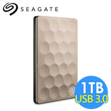 希捷 Seagate Backup Plus Ultra Slim 1TB 2.5吋行動硬碟 STEH1000301 金色