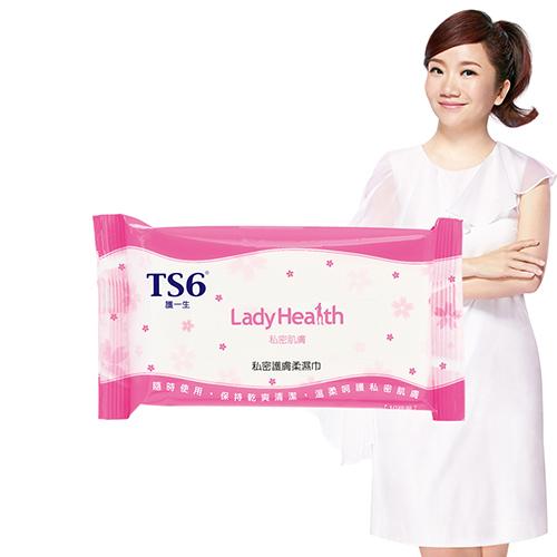 TS6護一生 私密護膚柔濕巾x1包