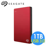 希捷 Seagate Backup Plus Slim 1TB 2.5吋行動硬碟 STDR1000303 紅色