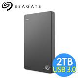 希捷 Seagate Backup Plus Slim 2TB 2.5吋行動硬碟 STDR2000300 黑色