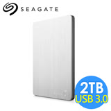 希捷 Seagate Backup Plus Slim 2TB 2.5吋行動硬碟 STDR2000301 銀色